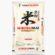 Azuma lança nova embalagem para o arroz Mirokumai